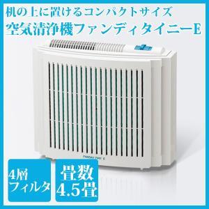 空気清浄機 ファンディタイニーE ツインバード TWINBIRD AC-4233W ホワイト|ichibankanshop