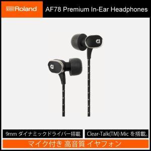 イヤフォン 高音質 インナーイヤーヘッドホン Roland AF-782-1-01|ichibankanshop