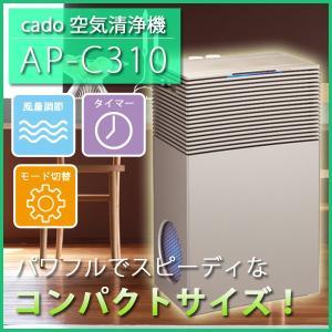 空気清浄機 適用面積 約30畳 花粉対策 PM2.5対策 cado AP-C310 ブラック ゴールド|ichibankanshop