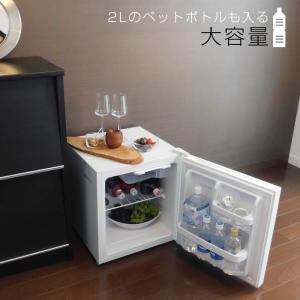 1ドア 冷蔵庫 小型 コンパクト 直冷式 高級感 ガラスドア 一人暮らし 新生活 アビテラックス Abitelax 45L 右開き 小型冷蔵庫 AR-45G ichibankanshop