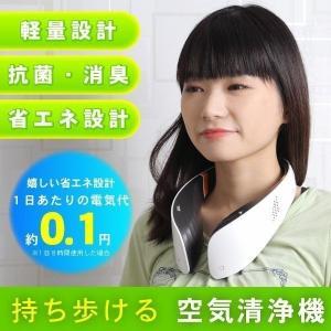 空気清浄機 グッズ 花粉 おしゃれ ポータブル 携帯できる ...