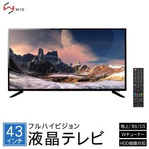 液晶 テレビ 43インチ 外付けHDD録画機能 Wチューナー 裏番組録画可 地上 BS 110度CS フルハイビジョン 大型 テレワーク リモコン WIS AS-03F4302TV ichibankanshop