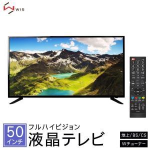 50インチ 液晶テレビ 地上デジタル BS CSデジタル フルハイビジョン 裏番組録画対応 Wチューナー HDMI端子 WIS AS-23F5002TV ichibankanshop