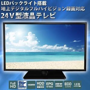 送料無料 24インチ 液晶テレビ ASPILTY AT-24C01SR|ichibankanshop