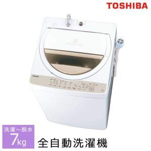設置費込 全自動洗濯機 洗濯脱水 7kg グランホワイト 縦型 上開き 全自動 一人暮らし 単身赴任 新生活応援 TOSHIBA 東芝 AW-7G8-W|ichibankanshop