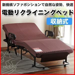 電動リクライニングベッド ATEX アテックス AX-BE835 収納式 手元コントローラー 電動ベッド 介護ベッド 代引不可 同梱不可|ichibankanshop