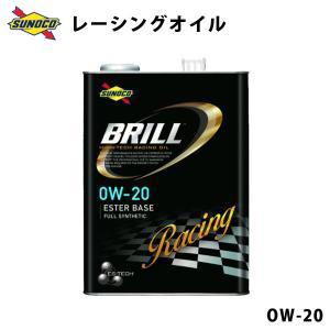エンジンオイルSUNOCOスノコ高性能100%化学合成レーシングエンジンオイル BRILL 0W-20 20L ペール缶 同梱/代引不可 同梱不可|ichibankanshop