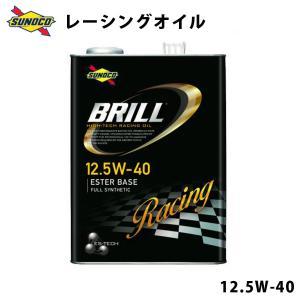 エンジンオイルSUNOCOスノコ高性能100%化学合成レーシングエンジンオイル BRILL 12.5W-40 20L ペール缶 同梱/代引不可 同梱不可|ichibankanshop