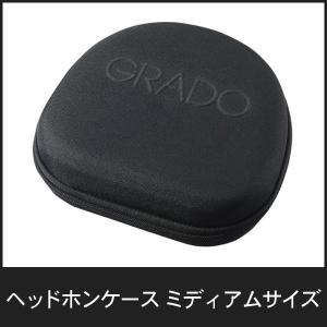 ヘッドホンケース ミディアムサイズ GRADO Hard Headphone Case Medium|ichibankanshop