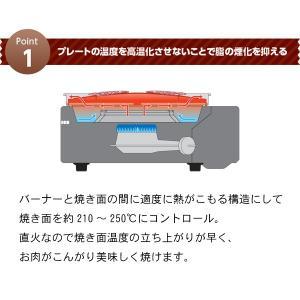カセットガス スモークレス 焼肉グリル やきま...の詳細画像1