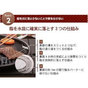 カセットガス スモークレス 焼肉グリル やきま...の詳細画像2