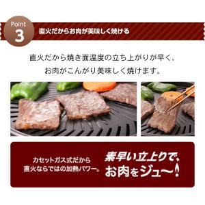 カセットガス スモークレス 焼肉グリル やきま...の詳細画像3