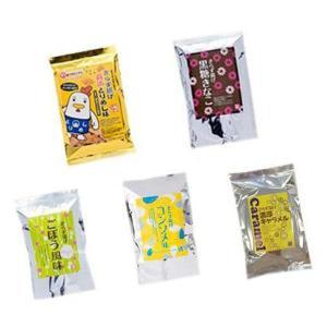 きらず揚げ 20袋セット (同梱・代引き不可) ichibankanshop