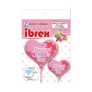 ibrex バルーン(PKG) 母の日 マザーズデー ハート&リボン 10袋セット 0201374014(同梱・代引き不可) ichibankanshop
