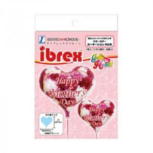 ibrex バルーン(PKG) 母の日 カーネーション レッド&ホワイト 10袋セット 0201374012(同梱・代引き不可) ichibankanshop