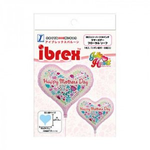 ibrex バルーン(PKG) 母の日 マザーズデー フローラルリーフ 10袋セット 0201374013(同梱・代引き不可) ichibankanshop