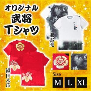 Tシャツ 和柄 メンズ 半袖 赤 水墨画風 武将 武将Tシャツ M L XL 送料無料 メール便|ichibankanshop