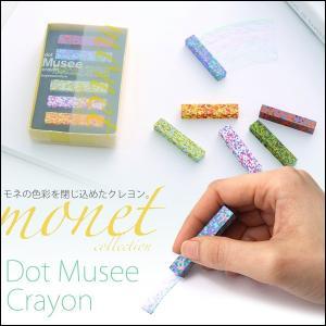 国産 クレヨン ドットミュゼクレヨン 6色セット AOZORA Dot Musee Crayon 代引不可 送料無料|ichibankanshop