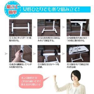 サイドテーブル SunRuck サンルック E...の詳細画像4