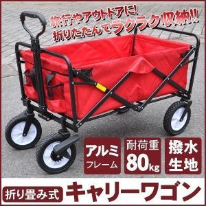 キャリーワゴン アウトドアワゴン 折りたたみ 大型タイヤ アウトドアキャリー 4輪 簡単収納 レジャー 撥水 EA-WGN01 送料無料 ichibankanshop