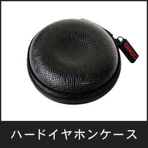 イヤホンケース GRADO グラド Hard Earphone Case GR10e、iGe等に対応|ichibankanshop