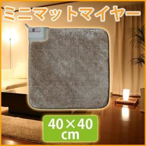 ホットマット 電気マット 小型 コンパクト あたたかい あったか ミニマット 40×40cm TEKNOS EC-K4000|ichibankanshop