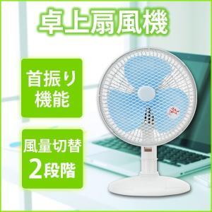 卓上扇風機 eeemo EF-206DX-Aブルー|ichibankanshop