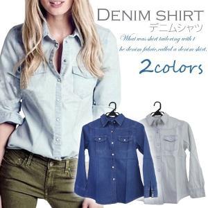 送料無料 デニムシャツ レディース 長袖 カジュアル トップス ブルー Sサイズ Mサイズ Lサイズ シャツ 服 ファッション
