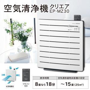 空気清浄機 クリエア PM2.5対応 個室 寝室 空清~15畳 コンパクトモデル ホワイト 日立 EP-MZ30|ichibankanshop
