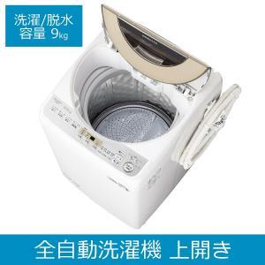 全自動洗濯機 洗濯・脱水 9kg 上開き 低騒音 洗浄力 サイクロン洗浄 ほぐし運転 抗菌加工 SHARP シャープ ES-GV9D-N 代引不可 同梱不可 設置費込の画像