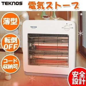 シンプル 薄型設計 転倒OFFスイッチ搭載 TEKNOS テクノス 電気ストーブ ES-K710W ホワイト 電機ストーブ 省エネ 400W 800W 切替|ichibankanshop