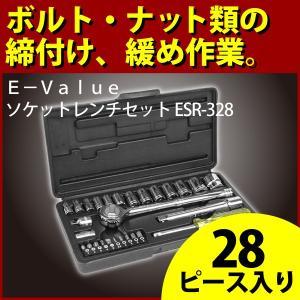 ソケットレンチセット E-Value ESR-328 ichibankanshop