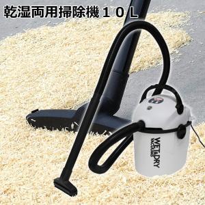 掃除機 乾湿両用 10L E-Value 小型 軽量 樹脂タンク ブロワー 錆びない プラスチックタンク 粉塵 液体 吸引 ichibankanshop