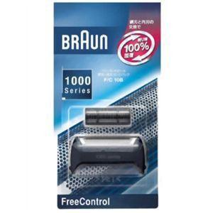 ブラウン(Braun) 1000シリーズ シェーバー替刃(網刃・内刃コンビパック) F/C10B|ichibankanshop
