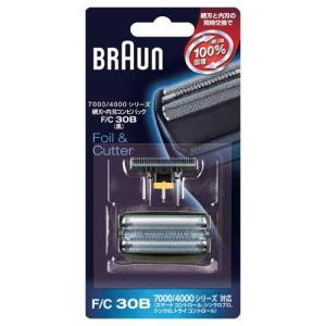ブラウン(Braun) 7000/4000シリーズ シェーバー替刃(網刃・内刃コンビパック) F/C30B|ichibankanshop