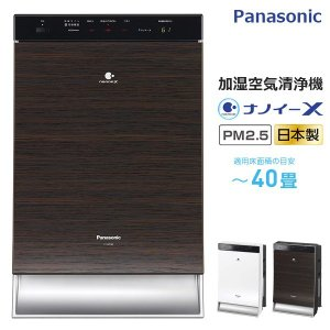 加湿空気清浄機 空気清浄40畳 加湿24畳 Panasonic パナソニック 木目調 ホワイト F-VXR90|ichibankanshop