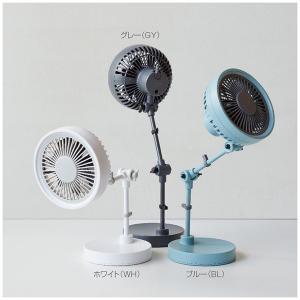扇風機 おしゃれ 卓上 DC 静音 静か USB電源 mood デスクスタンドファン ブルー FMDR-101U アウトレット品|ichibankanshop