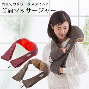 首肩マッサージャー 首もみ 肩もみ 腰 マッサージ器 ヒーター搭載 プレゼント FR-100-RD|ichibankanshop