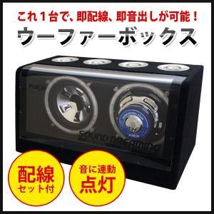 ウーハーボックス フルレンジウーファーボックス アンプ内蔵 レミックス FSN-WX55L LEDイルミネーション搭載|ichibankanshop