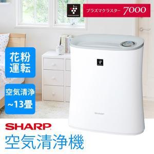 空気清浄機 プラズマクラスター10畳 空気清浄13畳 SHARP(シャープ)ホワイト FU-J30-W|ichibankanshop