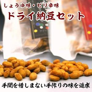 ドライ納豆セット グリーンパール納豆本舗 お中元 代引不可 ichibankanshop