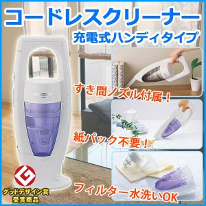 ハンディ クリーナー コードレス 充電式 掃除機 サイクロン ツインバード hc-4326bl ichibankanshop