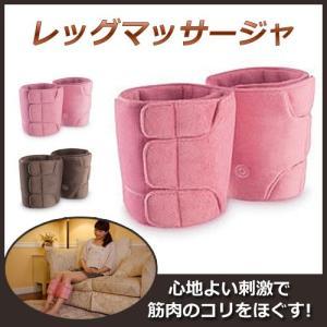 レッグマッサージャー オムロン HM-252-PK ピンク 心地よい刺激で筋肉のコリをほぐします|ichibankanshop