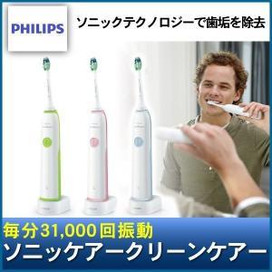 電動歯ブラシ ソニッケアー クリーンケアー PHILIPS ...