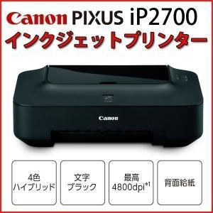 インクジェットプリンター キャノン 本体 プリンタ ピクサス PIXUS CANON IP2700  印刷 インク A4 はがき ハガキ 年賀状 パソコン|ichibankanshop