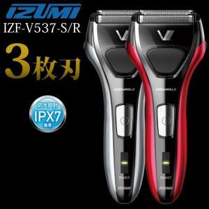 電気シェーバー メンズ シェーバー 髭剃り 3枚刃 ソリッドシリーズ S-DRIVE 泉精器 IZF-V537 シルバー レッド ichibankanshop