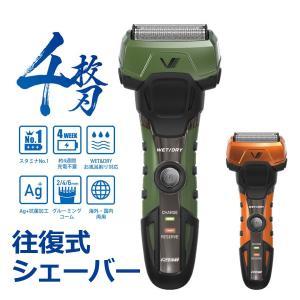 電動シェーバー A-DRIVE 往復式シェーバー 4枚刃 充電式 防水仕様 シェービング 広い接触面 ステンレス IZUMI マクセルイズミ IZF-V758|ichibankanshop