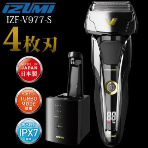 電気シェーバー メンズ シェーバー 髭剃り 4枚刃 防水 ハイエンドシリーズ Z-DRIVE 泉精器 IZF-V977-S シルバー ichibankanshop