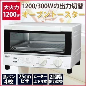 オーブントースター haier JOT-W12B(W)ホワイト|ichibankanshop