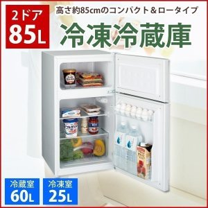2ドア冷蔵庫 一人暮らし コンパクト haier JR-N8...